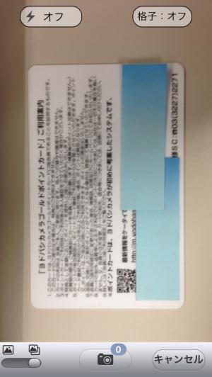 写真 2013-01-22 14 39 30