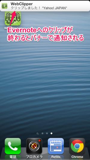 20130126174912